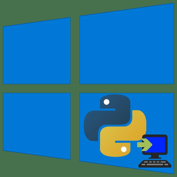как установить питон на windows 10