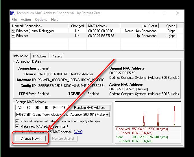 Кнопка смены MAC-адреса в Windows 10 посредством Technitium MAC Adress Changer