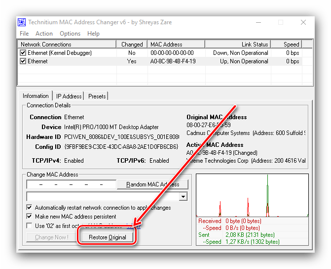 Кнопка восстановления оригинала после смены MAC-адреса в Windows 10 посредством Technitium MAC Adress Changer