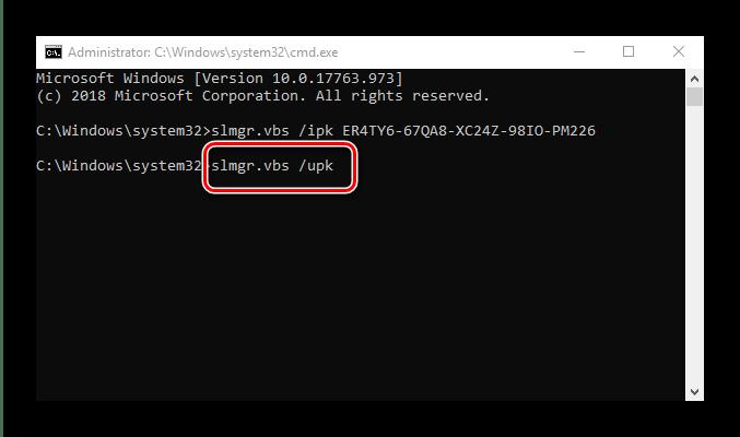 Команда сброса лицензии через скрипт командной строки для устранения ошибки 0x8007007b в Windows 10