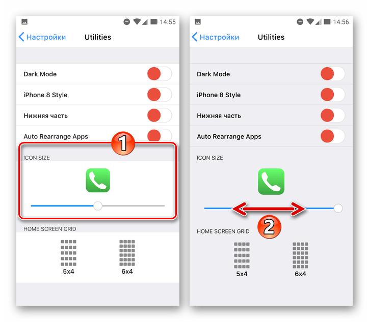 Launcher iOS 13 - изменение резмера иконок на Домашнем экране смартфона