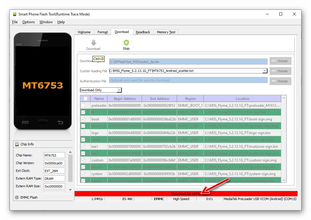 Meizu M5s SP Flash Tool аппарат в режиме для прошивки определился в программе