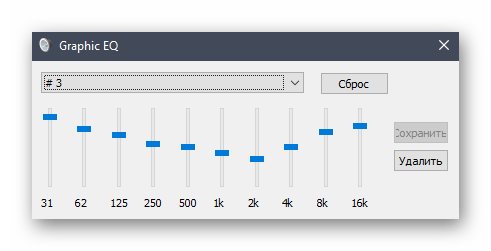 Настройка эквалайзера при отсутствии Диспетчера Realtek HD в Windows 10