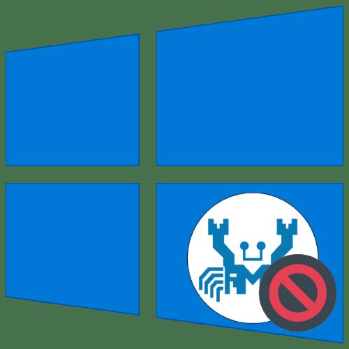 не открывается realtek hd на windows 10