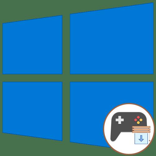 Не сворачивается игра в Windows 10