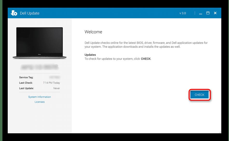 Обновление драйверов для NVIDIA GeForce GT 525M через приложение производителя ноутбука