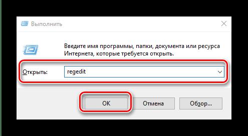 Открыть редактор реестра для включения тёмной темы в проводнике Windows 10