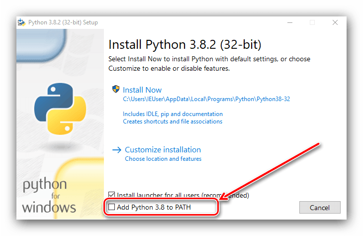 Отметка добавления к командной строке в процессе установки Python вручную в Windows 10
