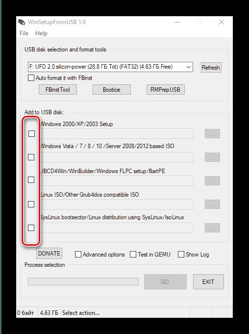 Отметки образов в WinSetupFromUSB для создания мультизагрузочной флешки с Windows 10