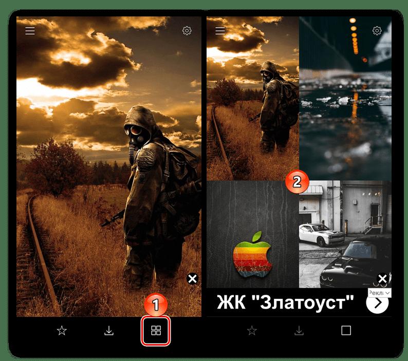 Переход к более удобному просмотру изображений в приложении Обои & Темы Фон для iPhone