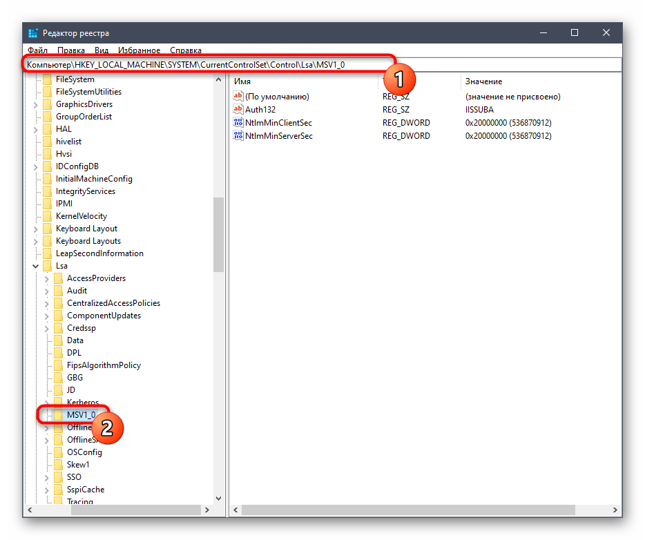 Переход по пути для настройки параметров редактора реестра Windows 10