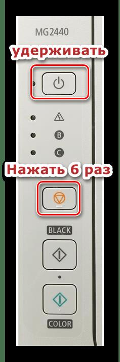 Переход в сервисное меню принтера путем зажатия соответствующих кнопок