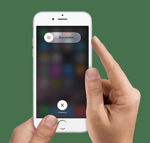 Перезагрузка iPhone для устранения проблем с его синхронизацией в iTunes