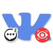 Почему сообщения ВКонтакте читаются сами
