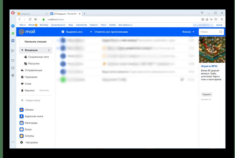 Почта Mail.ru без блокировки рекламы Opera