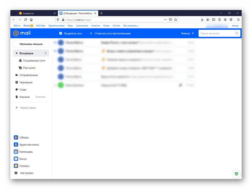 Почта Mail.ru со включённой фильтрацией AdGuard в Windows