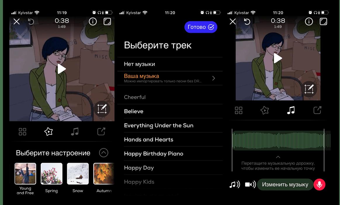 Приложение для наложения музыки на видео на iPhone SlideShow Maker Photo to Video