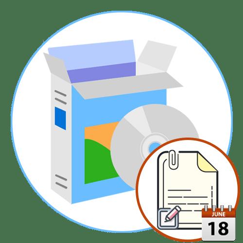 Программы для изменения даты создания файла