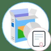 Программы для печати аттестатов