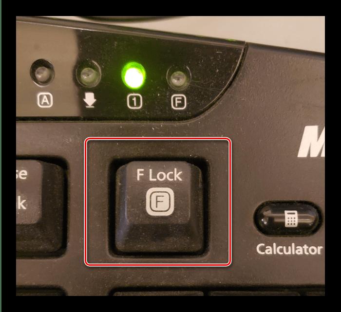 Работа клавиши F Lock, если не работает PrtScrn в Windows 10
