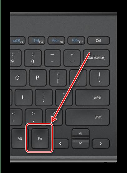 Работоспособность Fn, если не работает PrtScrn в Windows 10