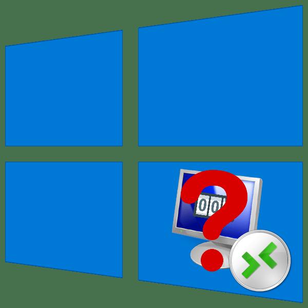 rdpwrap не работает после обновления windows 10