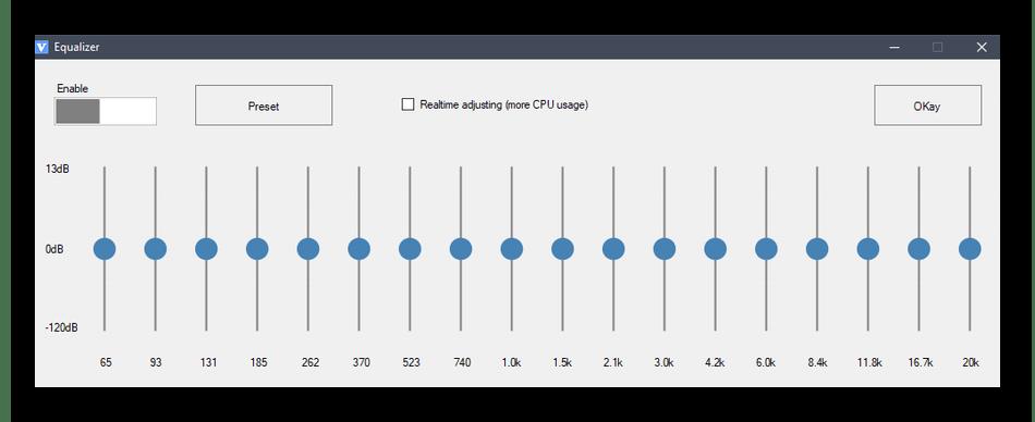 Ручная настройка эквалайзера через специальную программу в Windows 10