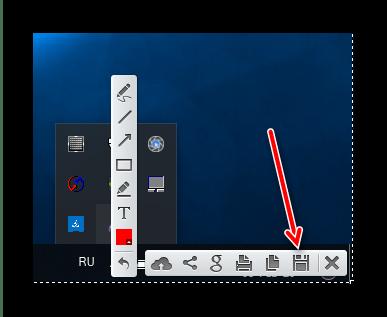 Сохранить скриншот в Lightshot, если не работает PrtScrn в Windows 10