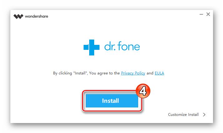 Установка программы Dr.fone WhatsApp Transfer от Wondershare