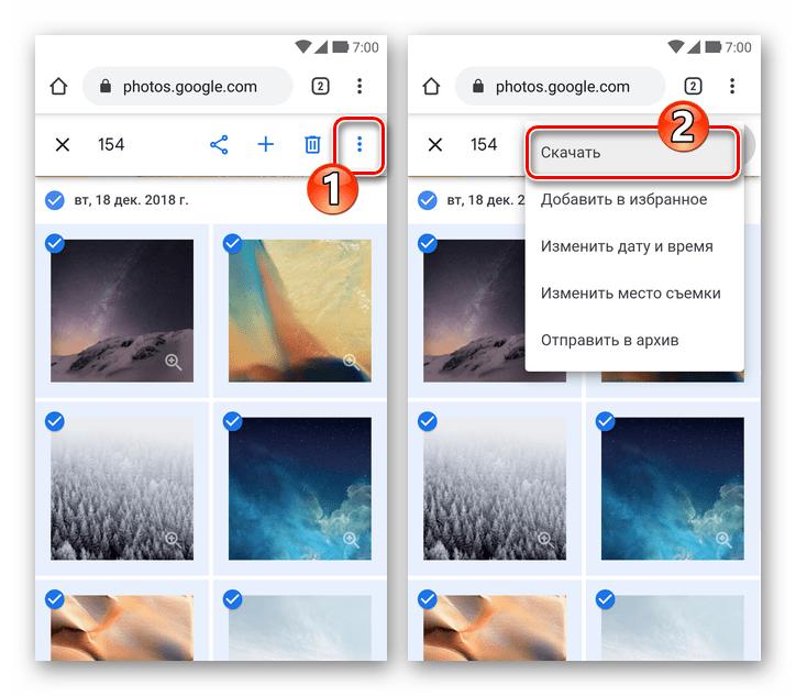 Веб-сайт Google Фото на Android функция Скачать в меню опций