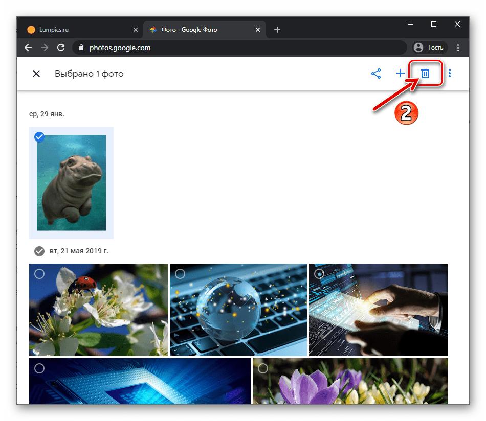 Веб-версия Google Фото удаление изображения на котором установлена отметка