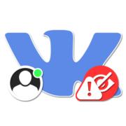 ВКонтакте не показывает время последнего посещения