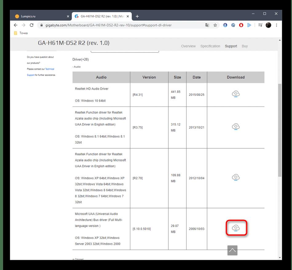 Выбор драйвера для Gigabyte GA-H61M-DS2 на официальном сайте