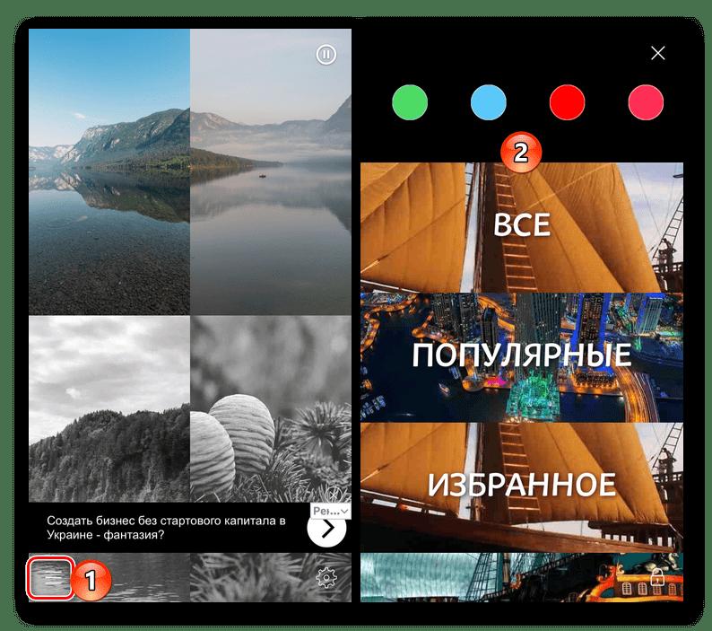 Выбор категории и цвета изображений в приложении Обои на айфон для iPhone