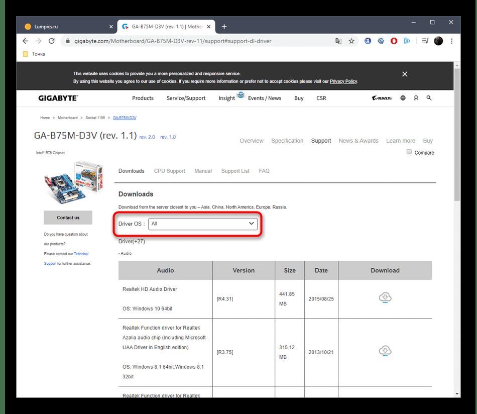 Выбор операционной системы для скачивания драйверов Gigabyte GA-B75M-D3V с официального сайта