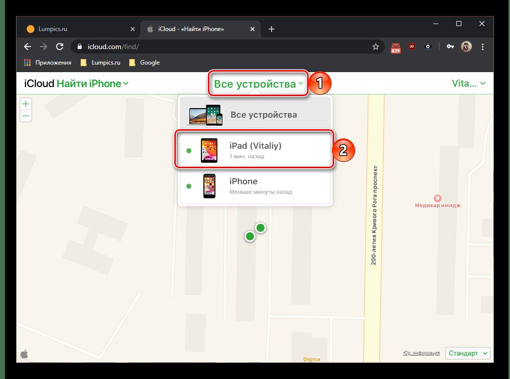 Выбор устройства на сайте iCloud для сброса настроек iPad