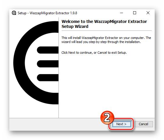 WazzapMigrator Extractor начало установки программы для извлечения данных WhatsApp из бэкапа iTunes