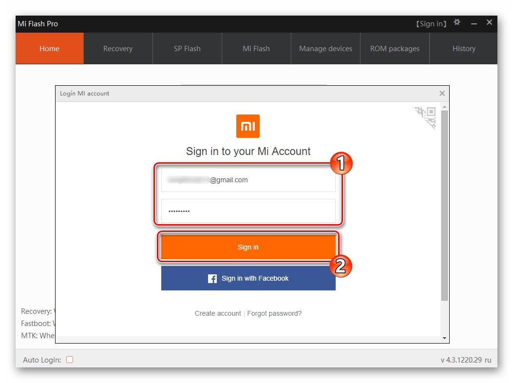 Xiaomi Redmi 4X MiFlash PRO авторизация в Mi Аккаунте для получения возможности прошить телефон