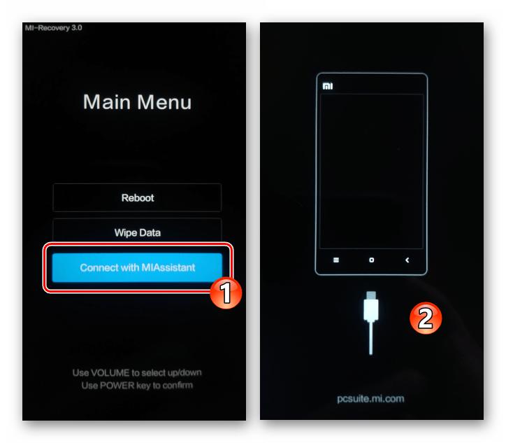 Xiaomi Redmi 4X перевод смартфона в режим Coonnect With MI Assistant из рекавери