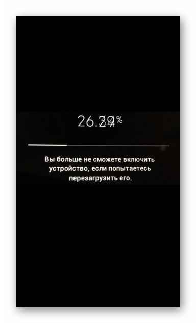 Xiaomi Redmi 4X процесс установки прошивки MIUI из файла (три точки)I