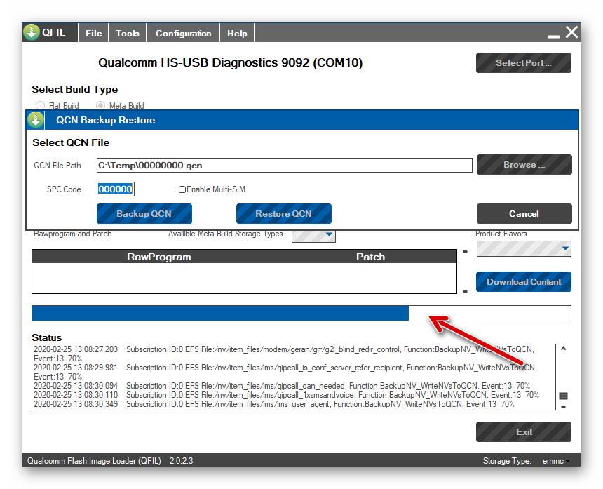 Xiaomi Redmi 4X процесс вычитки данных EFS - создание бэкапа IMEI через QFil