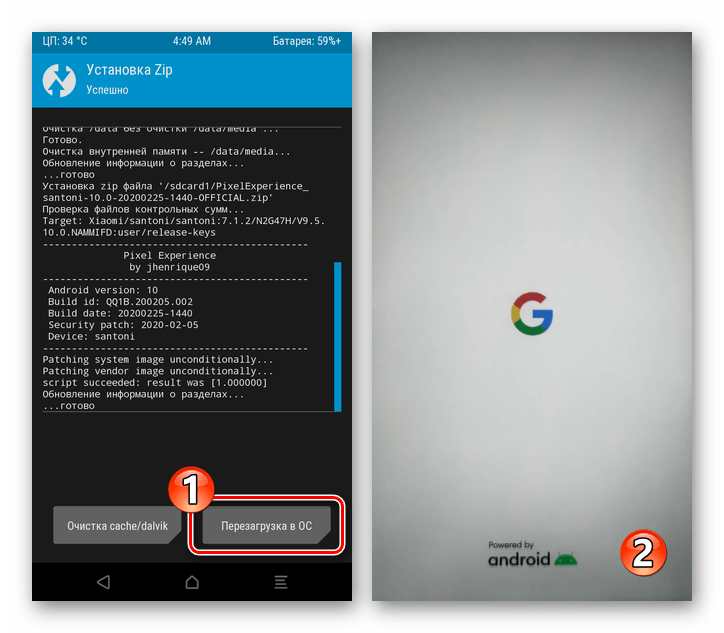 Xiaomi Redmi 4X TWRP перезагрузка в инсталлированную через рекавери кастомную прошивку