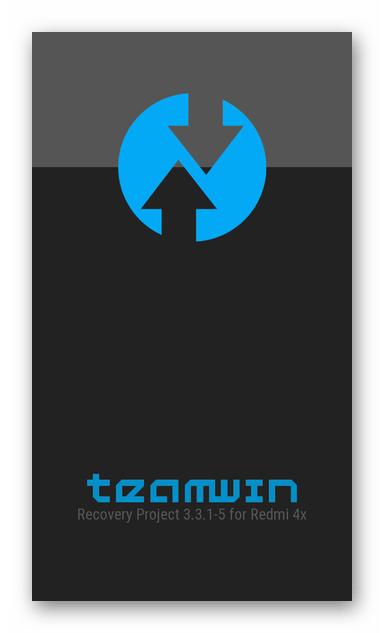 Xiaomi Redmi 4X TWRP - запуск рекавери после установки