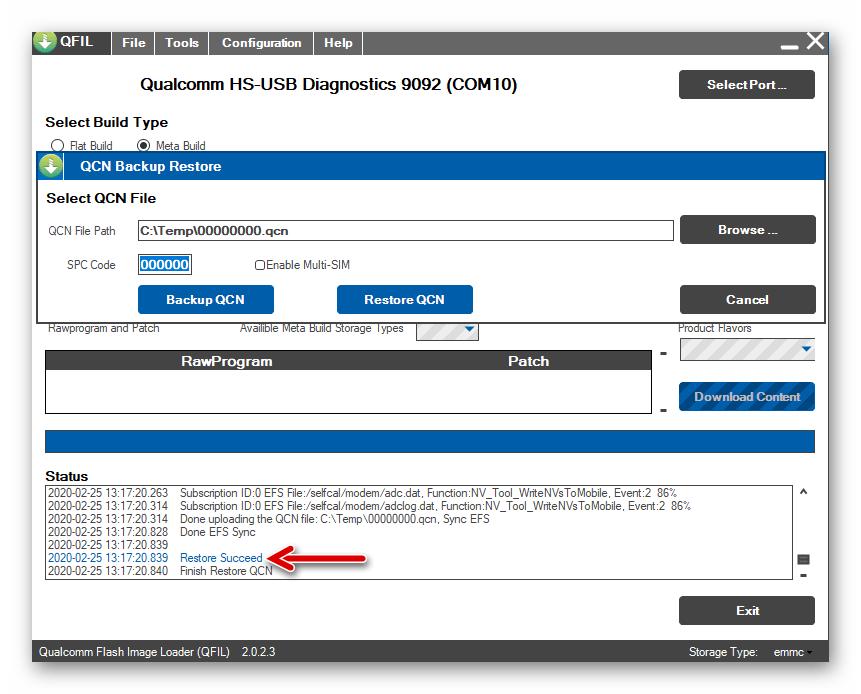 Xiaomi Redmi 4X восстановление IMEI аппарата через QFIL завершено