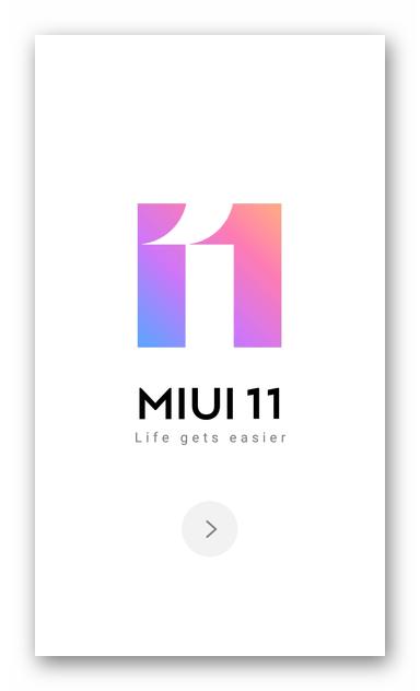 Xiaomi Redmi 4X Запуск MIUI после прошивки через MiFlash в режиме EDL