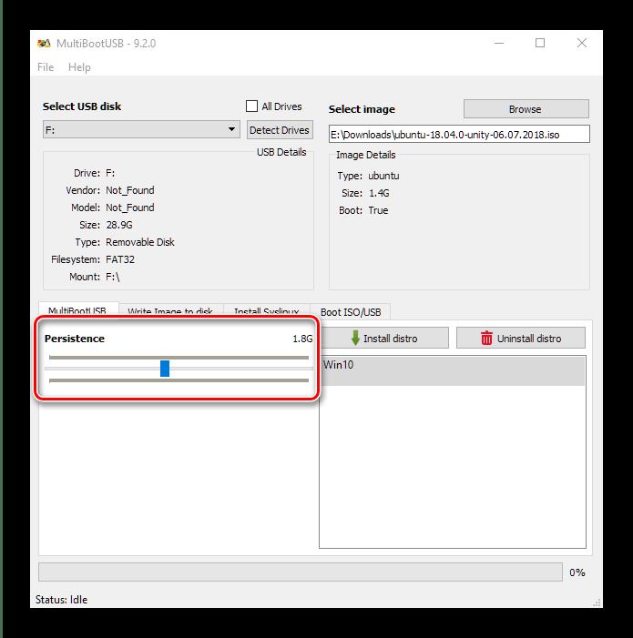 Задать файл persistence в MuitiBootUSB для создания мультизагрузочной флешки с Windows 10