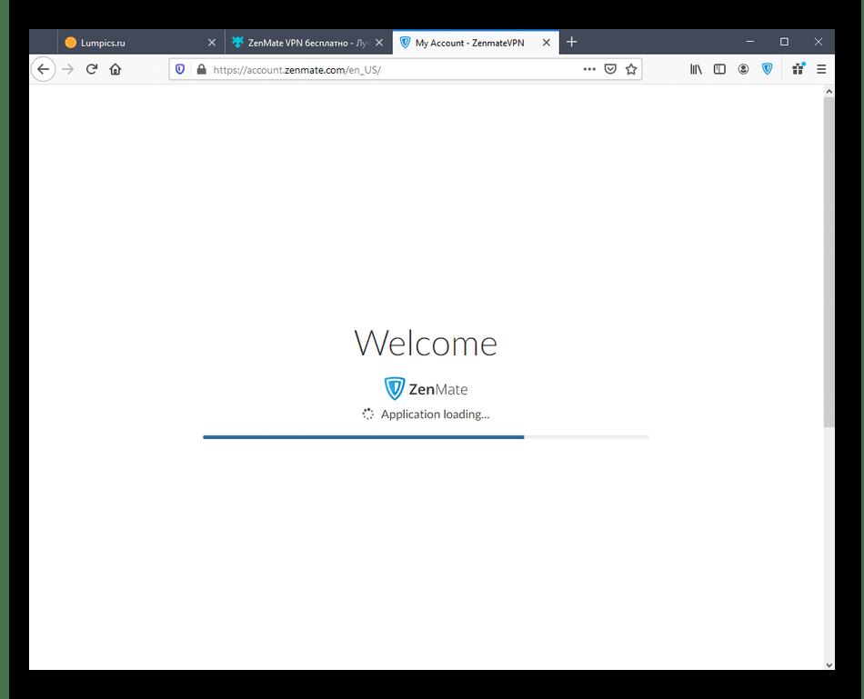 Загрузка стандартных фильтров ZenMate в Mozilla Firefox после установки