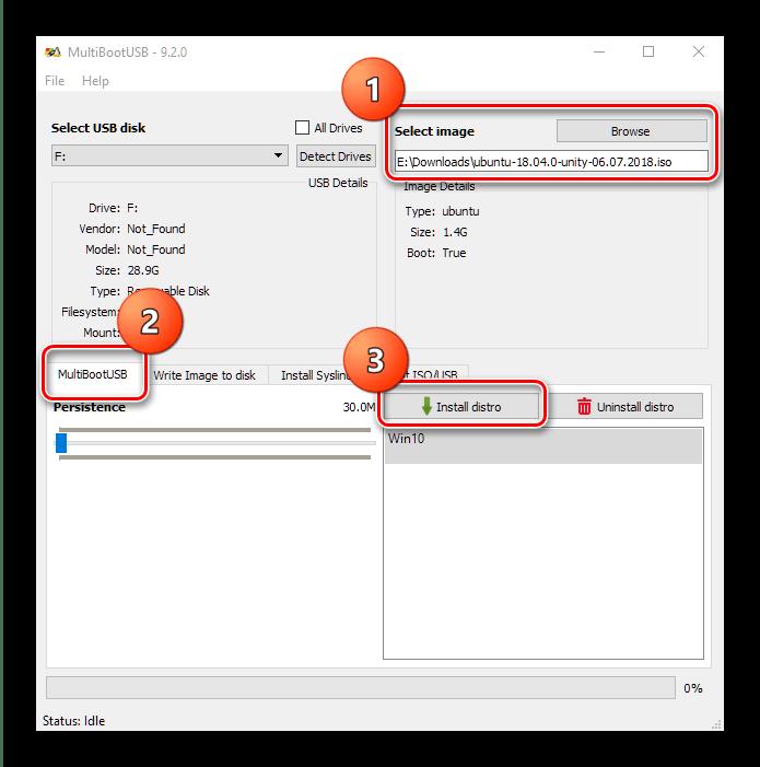 Запись второго образа в MuitiBootUSB для создания мультизагрузочной флешки с Windows 10