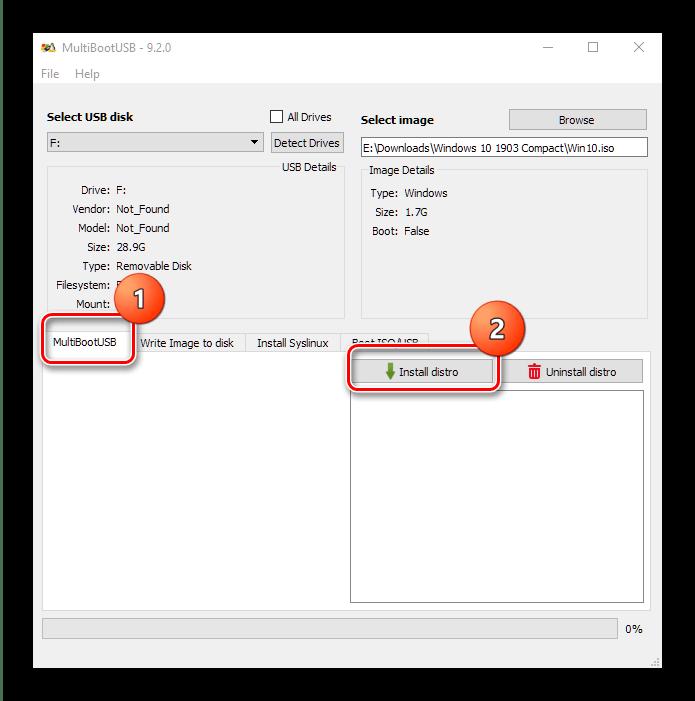 Записать первый образ в MuitiBootUSB для создания мультизагрузочной флешки с Windows 10