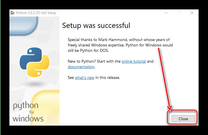 Завершить установку Python вручную в Windows 10